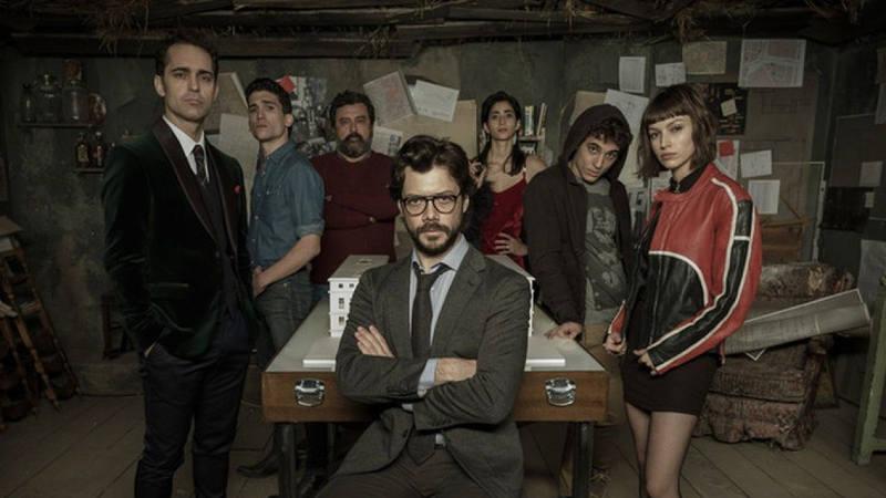 Бумажный дом 4 сезон сериал картинка
