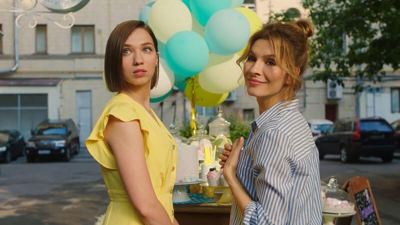 ИП Пирогова 3 сезон кадр из 1 серии