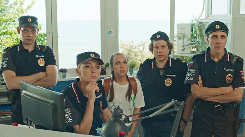 Туристическая полиция 3 сезон кадр из 1 серии