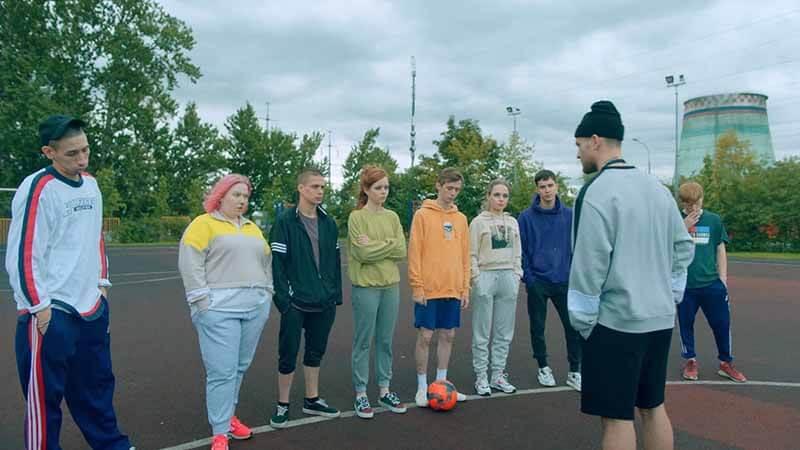 Когда выйдет в 2022 сериал Трудные подростки 4 сезон